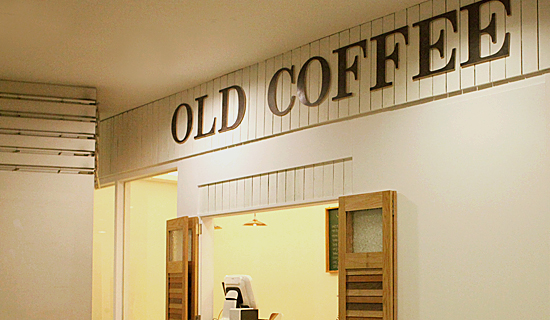[cafe] old coffee