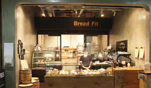[cafe] Bread fit